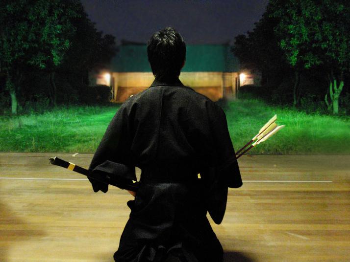 Night Archer
